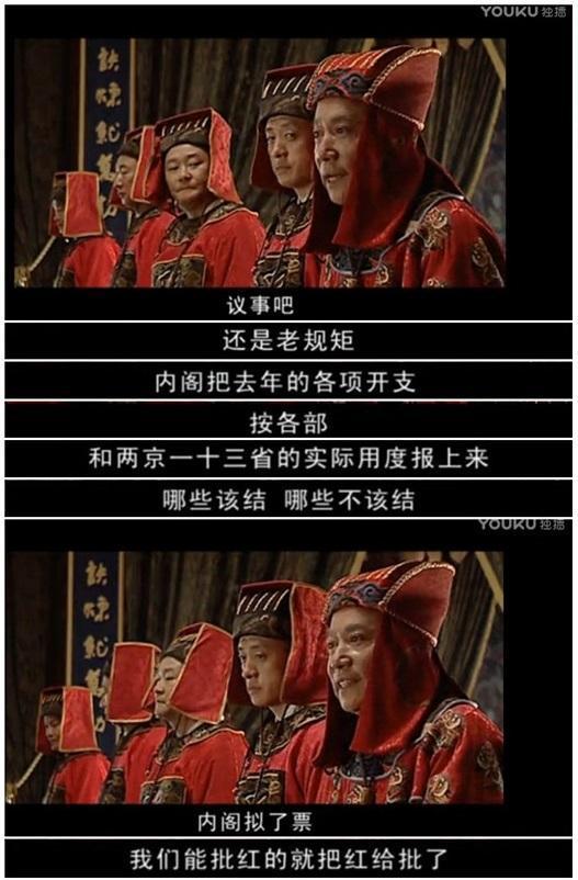 大明王朝1566刘和平txt,读刘和平《大明王朝1566》⑦——填补亏空:帝国的应急三策
