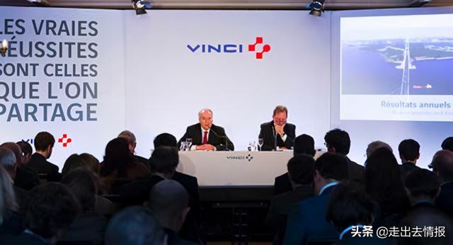 万喜拟斥资52亿欧元收购承包巨头ACS部分资产