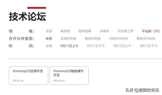 快看 | 华为鸿蒙OS将升级;TCL收购苏州三星www.smxdc.net