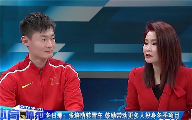 中国飞人家暴+偷腥!还在清华任职,妻子爆其丑闻在网上通报校方 全球新闻风头榜 第2张