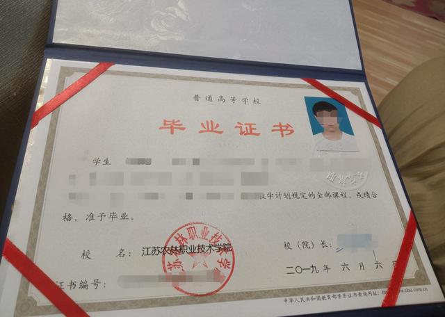 江苏一名23岁男生发烧住院不幸身亡,\\