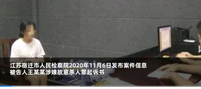 """""""毁我贞洁,断你子孙!""""被强奸女子报复致人死亡属于正当防卫? 全球新闻风头榜 第1张"""