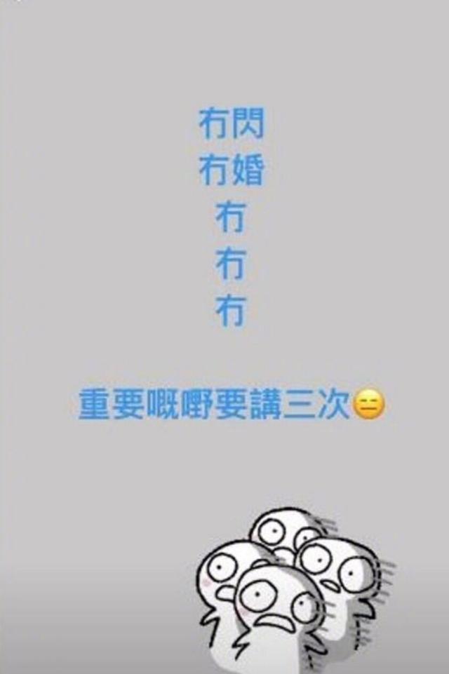 被好友爆料已婚?汤洛雯辟谣闪婚TVB视帝马国明,特意强调3遍【www.smxdc.net】