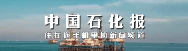 企业集团党委会传达会议精神习近平总书记在中间全方位改革创新联