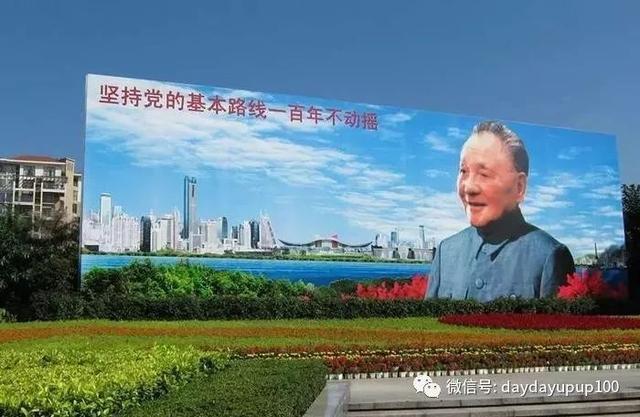 深圳与上海股市的区别,小谈深圳和上海的异同