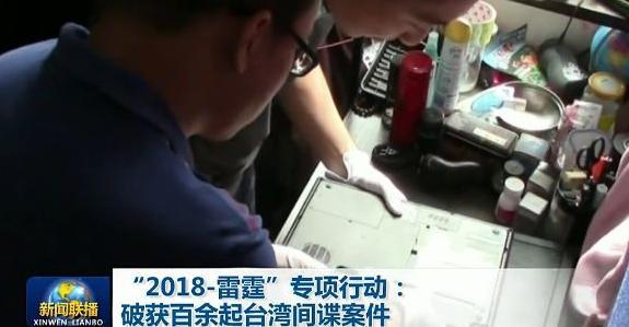 43岁台湾女间谍色诱,拉拢大陆学生,剧情堪比谍战片