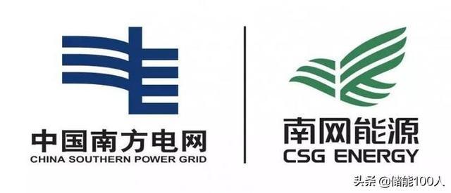 智光电气2018股权,南网综合能源增资扩股,智光电气、特变电工入局