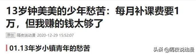 """被我完美错过的「哈尔滨漫展」,意外揭露了B站舞蹈区""""乱象""""?"""