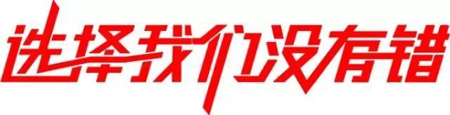 金硕驾校暑期招生啦!!!优惠多多,好礼送不停插图(11)