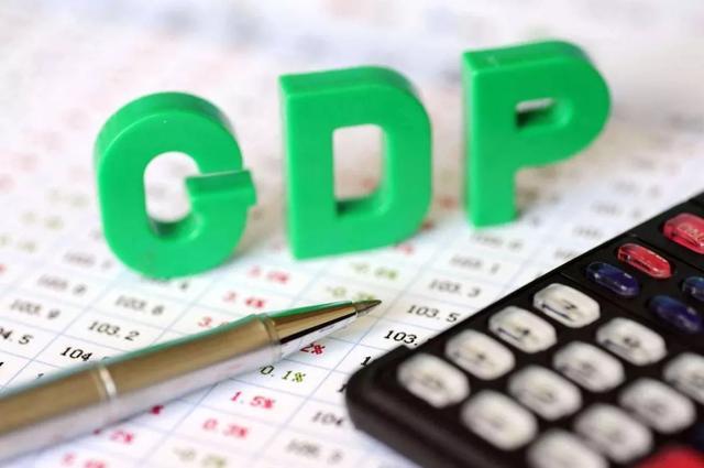 今年上半年GDP增速低于全国平均水平的9个省份原因浅析(下)