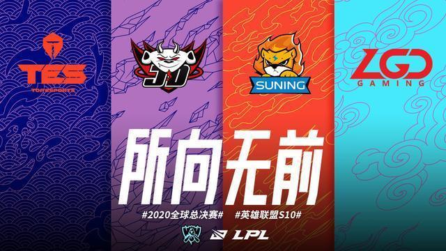 S10世界赛迎来1个坏消息!越南队将缺席世界赛,空出两个名额www.smxdc.net