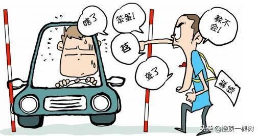 女司机,资质平平,40天拿到C1驾照的心路历程插图(6)