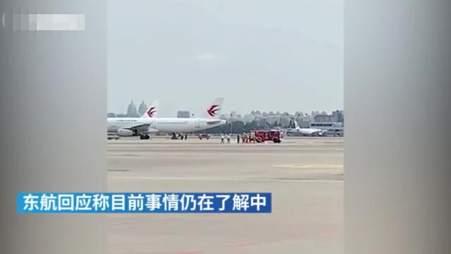 一员工在上海虹桥机场遭牵引车碾压身亡,东航回应【www.smxdc.net】 全球新闻风头榜 第3张