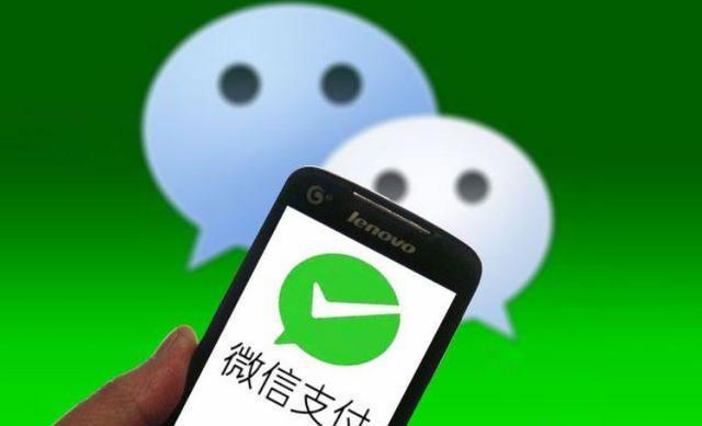 微信群又发新规,7月1日正式开始,部分好友无法转账,用户注意了-微信群群发布-iqzg.com