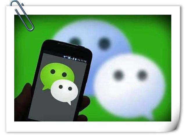 马化腾正式宣布,微信群又添三大功能,网友:苦等7年终于出现-微信群群发布-iqzg.com