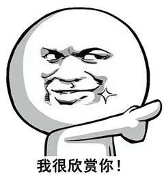 """你没看错!平顶山荣获""""乡村茅厕反动""""先进市插图"""