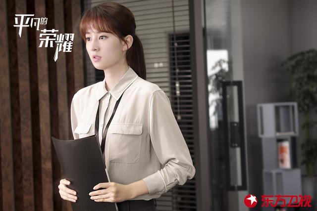 乔欣:我想成为有质感的好演员