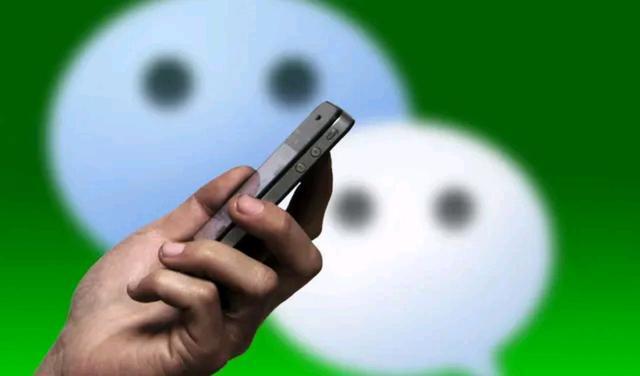 """微信群突然""""变脸"""",马云正式宣布""""决定"""",中国企业联合一致对外-微信群群发布-iqzg.com"""