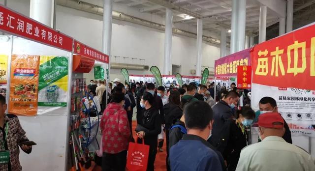 【重磅】2020年第27届内蒙古农博会暨第8届蒙东农机展开幕啦!