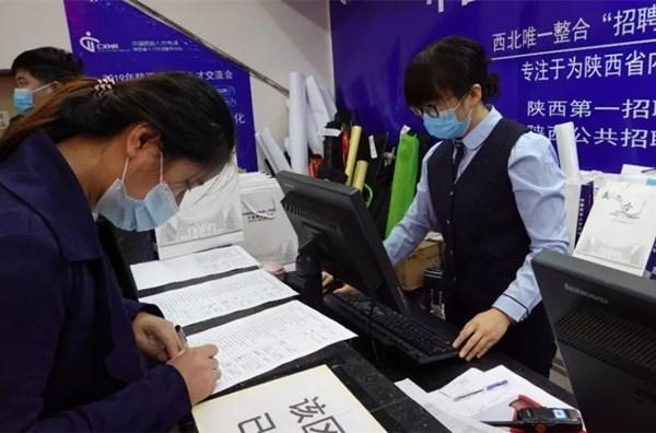 """2020年平顶山市""""招才引智""""西安专场招聘会正式启动插图5"""