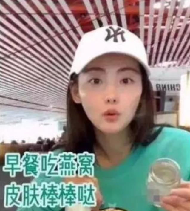 黄奕采访时发言大胆,直说中年男啤酒肚油腻,曾被评脸部发福 全球新闻风头榜 第8张
