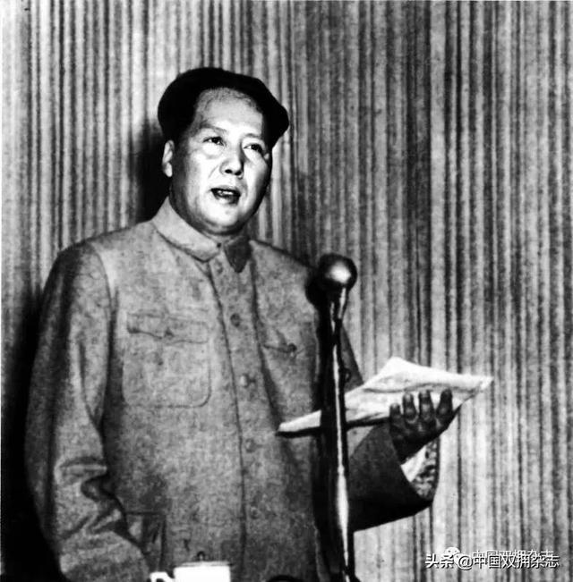 毛泽东严厉谴责美国侵略行径-第2张