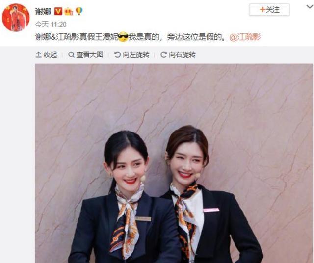 谢娜cos王漫妮 与江疏影似双胞胎姐妹,傻傻分不清www.smxdc.net
