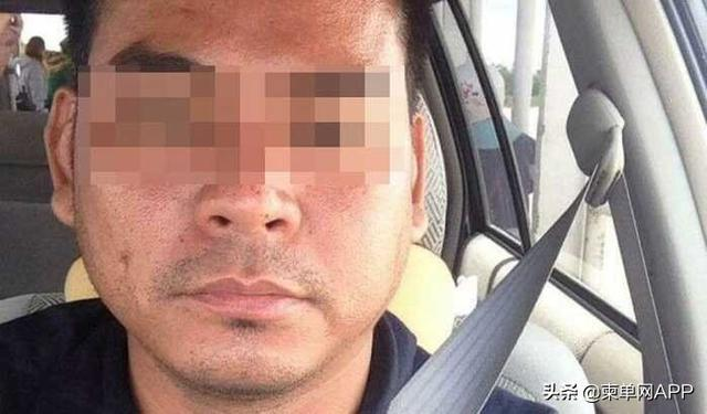 不满被怀疑有外遇,柬埔寨官员枪杀妻子后自杀