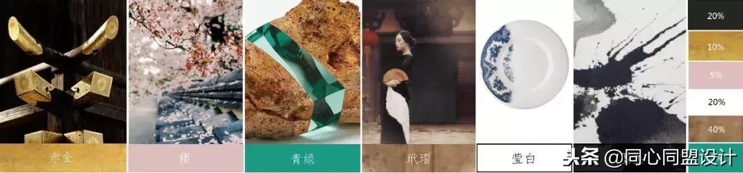 西安skp楼层图,TT新作|西安SKP十三层日本料理餐厅——精装设计&软装设计