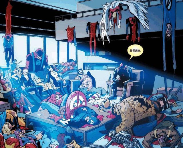 死侍两次屠杀漫威宇宙,惨死的英雄