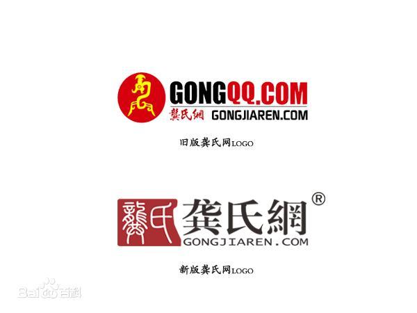 枣庄律师龚献伟宗亲捐中华龚氏网人民币138元