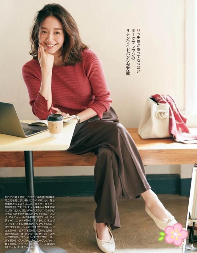 同样是针织衫+阔腿裤,为什么日本女人就穿得那