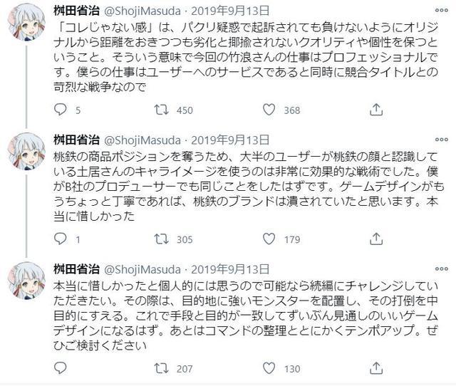 """首月销量破百万,让KONAMI躺着赚大钱的""""小众游戏""""插图25"""