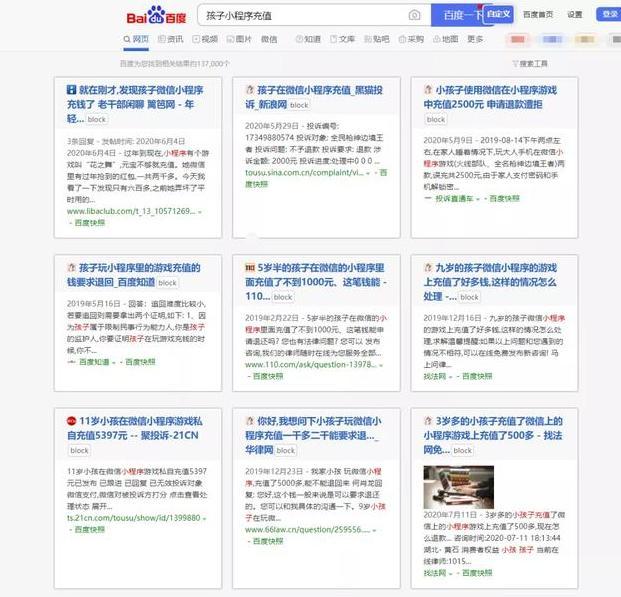 微信群再次更新版本,撤回消息有大变动,越来越人性化了-微信群群发布-iqzg.com