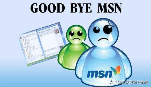 当美国封杀微信群,你才明白当年10亿微信群大全战胜2300亿的微软有多重要-微信群群发布-iqzg.com