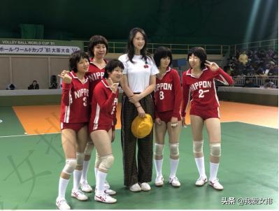 """中国女排""""仇人""""中道瞳再见惠若琪:没想到在这里和伟大的人相遇-第3张"""