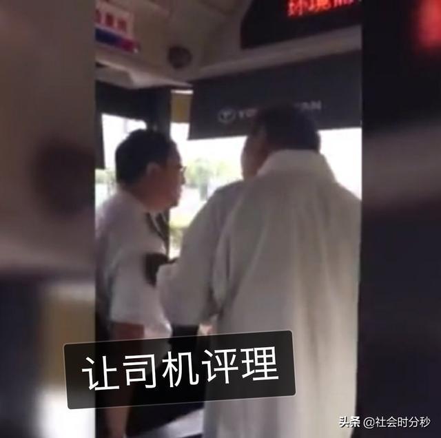 男子自称60岁 一上车就让年轻人让座惹怒乘客:你还道德绑架呢【www.smxdc.net】 全球新闻风头榜 第2张