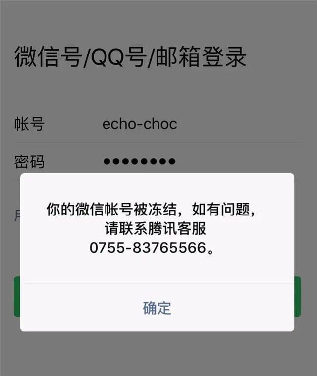 事关你的钱袋子!微信群安全中心发布最新提醒,出现这个界面千万当心!这15分钟很关键-微信群群发布-iqzg.com