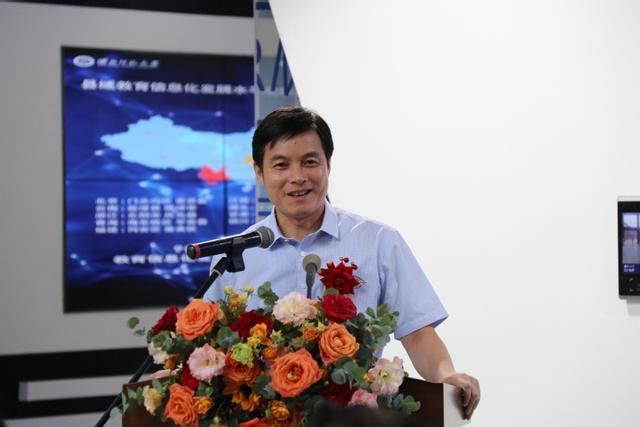 【西师新闻】西北师范大学与科大讯飞股份有限公司签署战略合作协议-今日股票_股票分析_股票吧