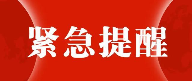 多名中国公民被骗往缅北,遭绑架勒索强迫卖淫【www.smxdc.net】 全球新闻风头榜 第3张