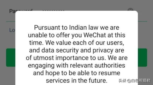 微信群停止服务?微信群被强制登出,并且无法再次登录-微信群群发布-iqzg.com