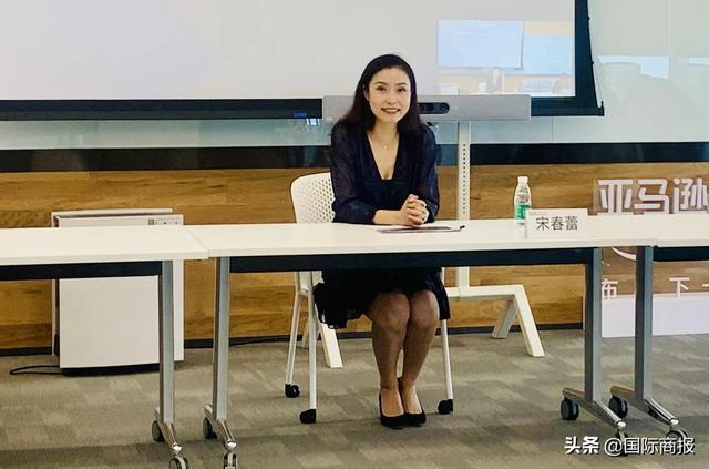 亚马逊全球开店多措并举助力中国卖家布局欧洲