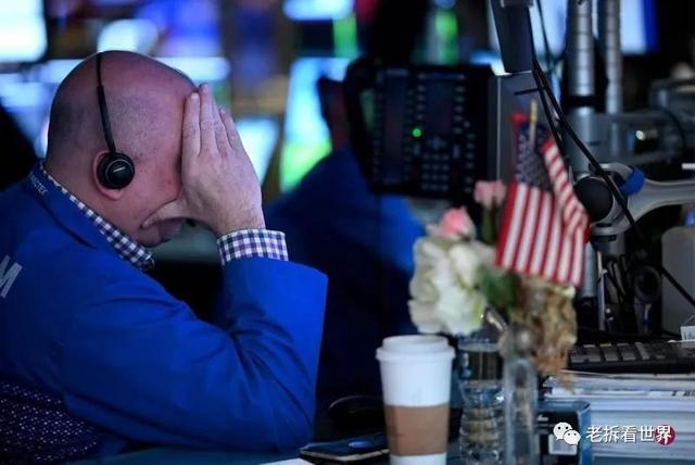 911 美国股市,天佑中华—美国股市崩盘的深层次逻辑