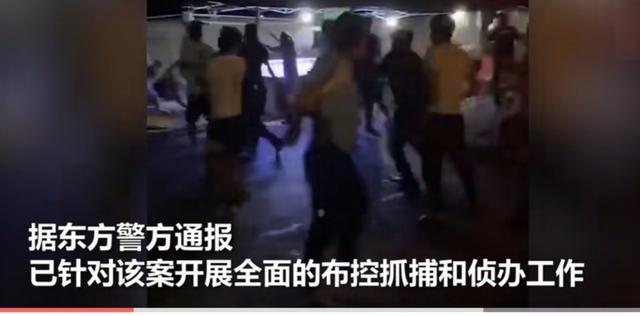 海南一酒吧两桌人斗殴,开车乱撞致人受伤,竟是因为敬酒引发的矛盾 全球新闻风头榜 第1张