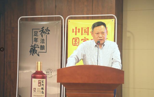 宋河酒业召开阶段性工作总结表彰会议,聚焦三大改造开创转型发展新局面