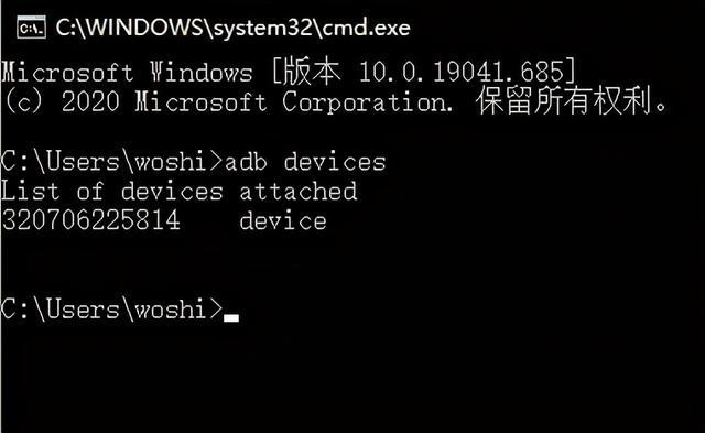 终于知道怎么卸掉手机上鸡肋系统软件插图14
