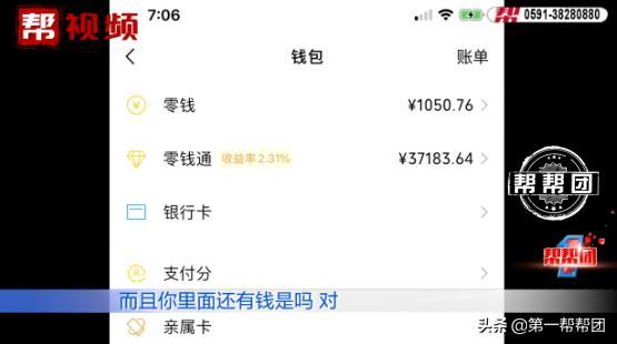奇怪!微信群支付功能莫名被限制,使用者:里面还有四万多-微信群群发布-iqzg.com
