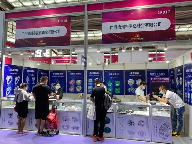 2020深圳国际珠宝展:看培育钻石如何撬动市场新蓝海-第12张