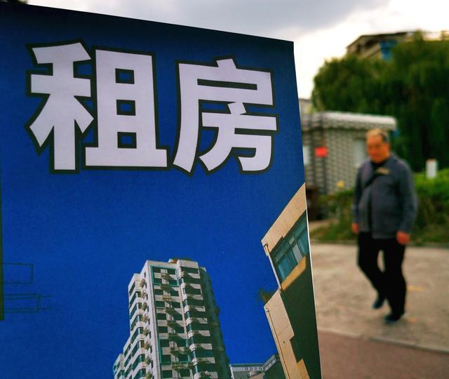 国税总局:个人出租房屋个人所得税征收管理有关事项