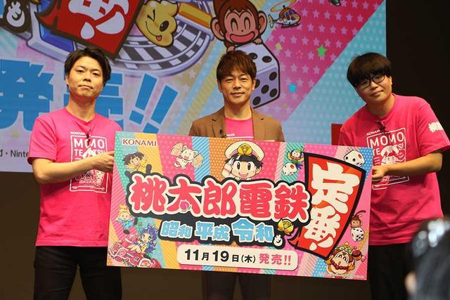 """首月销量破百万,让KONAMI躺着赚大钱的""""小众游戏""""插图27"""